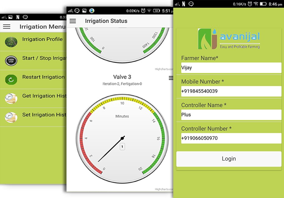 Avanijal mobile app features