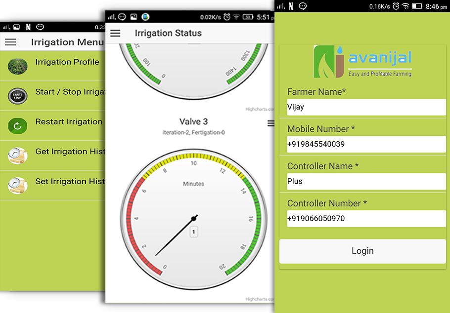 Avanijal mobile app features
